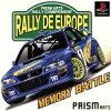 SUPER PRICE 1500 ラリー・デ・ヨーロッパ