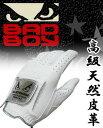 BADBOY(バッドボーイ) 高級天然皮革 ゴルフグローブ(片手) XBB-120