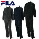 FILA フィラ ジャージ 長袖ジャケット+ロングパンツ メンズ FM4031