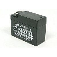 SP武川 12VシールMFバッテリー JTR4A-BS 05-11-0015
