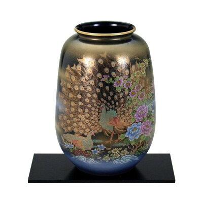 九谷焼 8号花瓶 天目金孔雀 N167-08