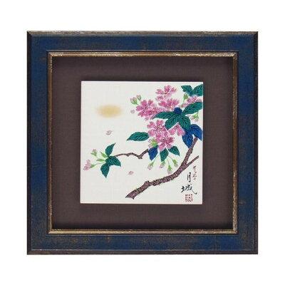 九谷焼 陶額 桜 N180-03