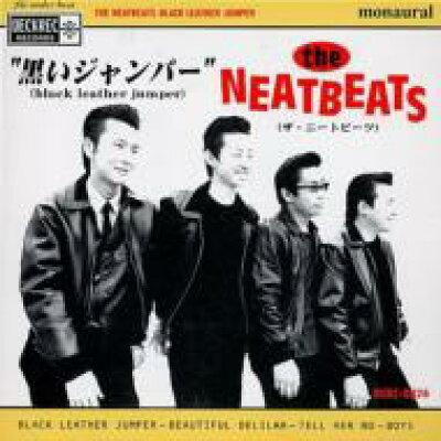 黒いジャンパー/CDシングル(12cm)/DCRC-0026
