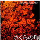 さくらの唄/CD/UKLB-015