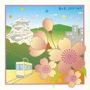 春の色/CD/UKRR-6023
