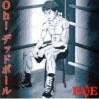 Oh! デッドボール/CD/UKLB-048