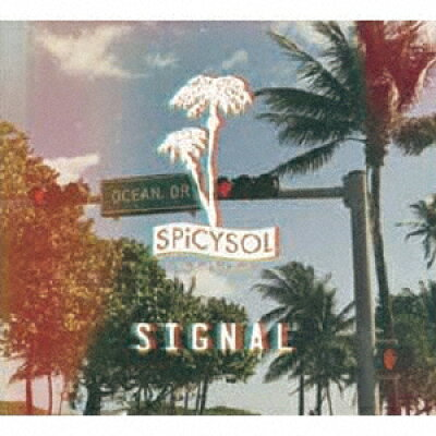 SIGNAL/CD/RX-129