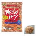 広松久 沖あみパン 1.5kg