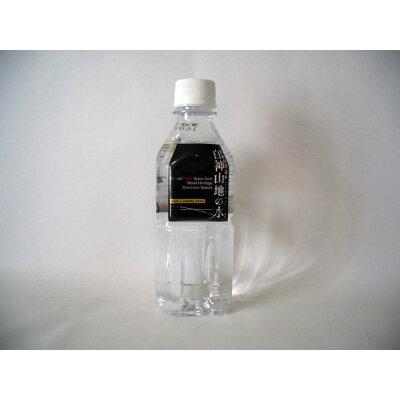 白神山美水館 白神山地の水 黒ラベル ペット 350ml
