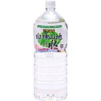 白神山地の水(2L*6本入)