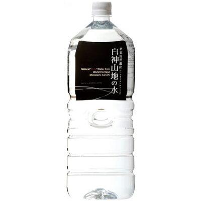白神山美水館 白神山地の水 黒ラベル ペット 2L