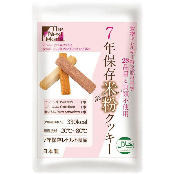 洋菓子 店 ローズ 米粉