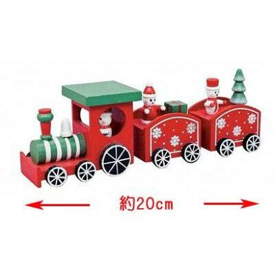 あまの 木製クリスマストレイン3連 Mサイズ