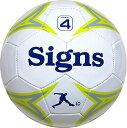 キャプテンスタッグ U-7656 Signs サッカーボール 4号U7656