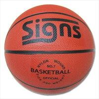 キャプテンスタッグ U-7654 Signs バスケットボール 7号 U7654