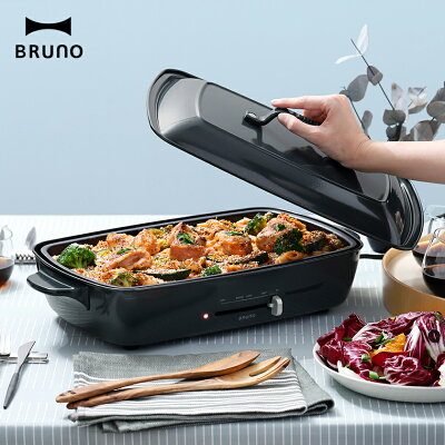 BRUNO ホットプレート グランデサイズ BOE026-RD