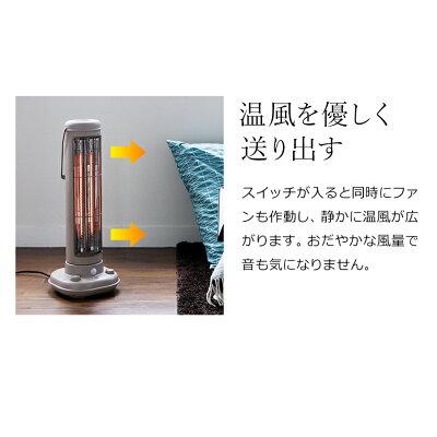 idea bruno カーボンファンヒーター ノスタルストーブlプラス boe038-gdgrg グレージュ
