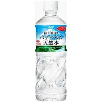 アサヒ飲料 アサヒバナジウム天然水P530スカイ