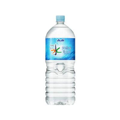 アサヒ飲料 19アサヒおいしい水天然水富士山P2L