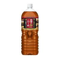 アサヒ飲料 食事の脂この1杯。PET2L