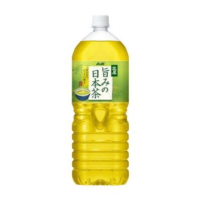 アサヒ飲料 匠屋旨みの日本茶PET2L