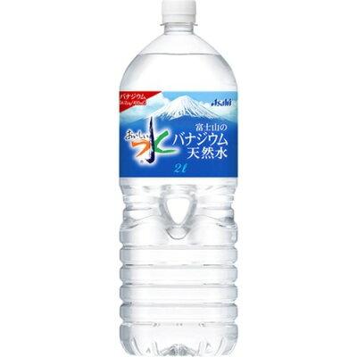 アサヒ飲料 おいしい水バナジウム天然水P2L