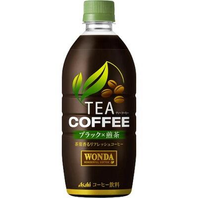 アサヒ飲料 ワンダTEAコーヒーBK×煎茶P525