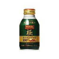 アサヒ飲料 ワンダ極キリマンボトル缶260gN