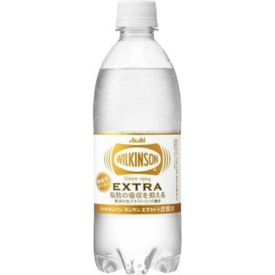 アサヒ飲料 ウィルキンソンエクストラ490CP