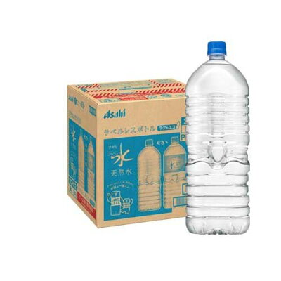 アサヒ飲料 19アサヒおいしい水ラベルレスP2L9本