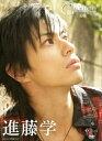 進藤学 Gakuen/DVD/SBVD-0017