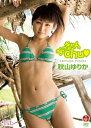 秋山ゆりか あっきゃんChu■/DVD/SBVD-0043