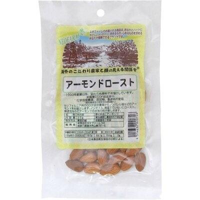 ネオファーム アーモンドロースト 無塩(50g)
