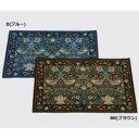 川島織物セルコン モリスデザインスタジオ インテリアマット いちご泥棒 45×75cm FH1707
