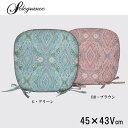 川島織物セルコン selegrance セレグランス オデオン ダイニングシートクッション 45×43Vcm LN1405 BR ブラウン