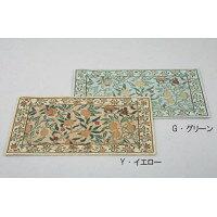 川島織物セルコン Morris Design Studio マット フルーツ 45×75cm FH1706 Y・イエロー 9906br