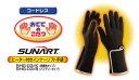 SUNART/サンアート SHG-03B 充電バッテリータイプ ヒーター付きインナーソフト手袋 おててこたつ