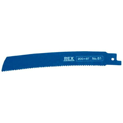 rex レッキス工業 コブラブレード no.61    380061 3381935