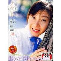 Love Marines大塚まり/大塚まりDVD