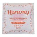 history / ヒストリー hegsh017 エレキギター弦 g-3rd .017  バラ弦