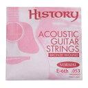 history / ヒストリー hagsn053 アコースティックギター弦 e-6th .053  バラ弦