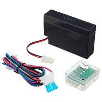 HORNET ホーネット バックアップバッテリー520T カー用品