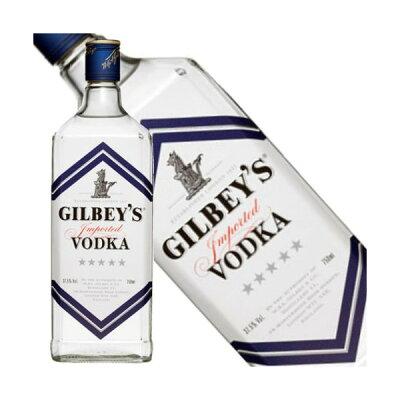 ギルビーウォッカ 37.5度 瓶 750ml
