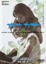 カナカナ/DVD/EIA-0188