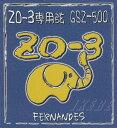 フェルナンデス ZO-3専用弦1セット GSZ-500