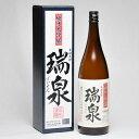 瑞泉 純米大吟醸 1.8L