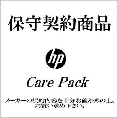 HP(旧コンパック) HP Care Pack インストレーション ハードウェア設置 標準時間 Workstation Blade用 /UR362E