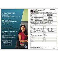 日本HP インストレーション ハードウェア設置 標準時間 ProLiant ML350e用 U6D41E