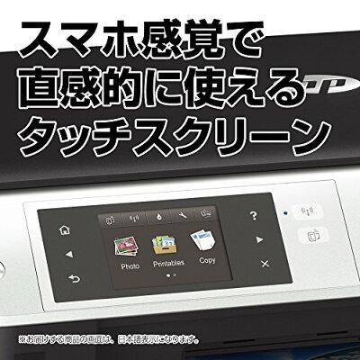 HP インクジェット 複合機 ENVY5530 A9J40A