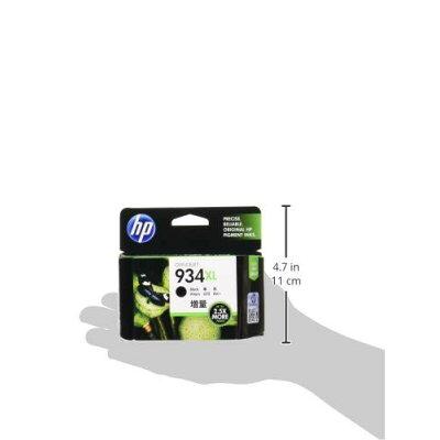 HP インクカートリッジ C2P23AA 1色